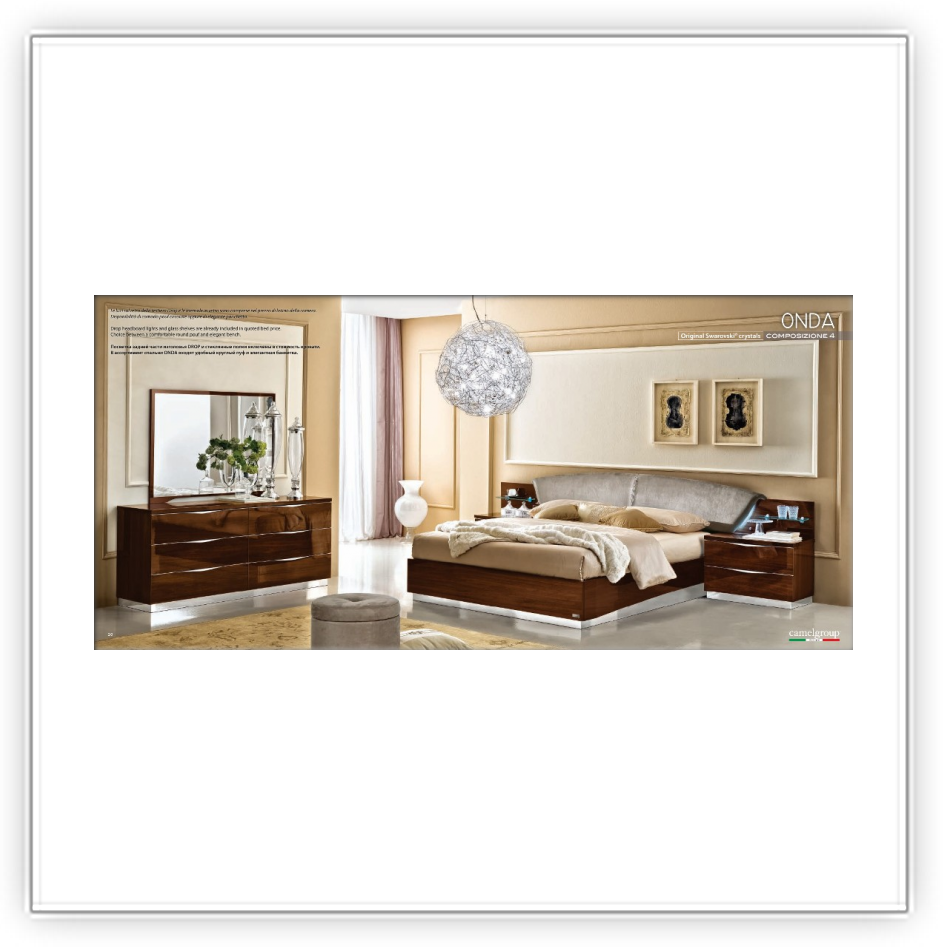schlafzimmer onda noce mobili italiani italienische m bel. Black Bedroom Furniture Sets. Home Design Ideas