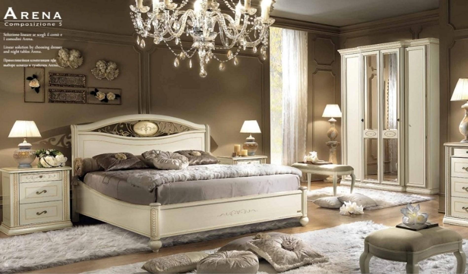 Schlafzimmer Siena Mobili Italiani Paratore