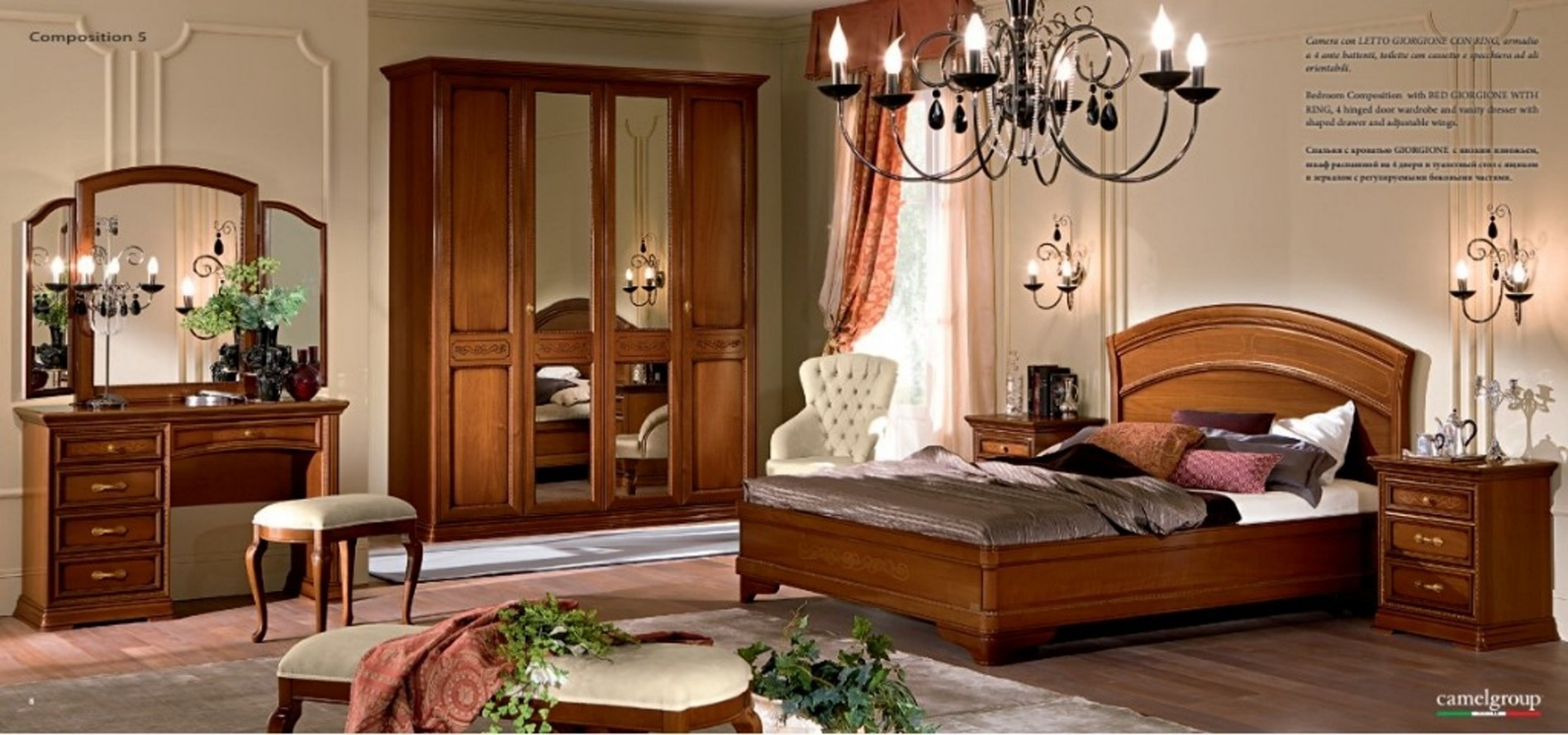 schlafzimmer torriani. Black Bedroom Furniture Sets. Home Design Ideas